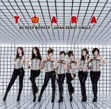 T-ARAデビューシングル「Bo Peep Bo Peep」(9月28日発売)