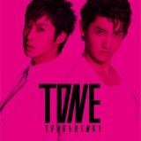 東方神起オリジナルアルバム『TONE』(9月28日発売)