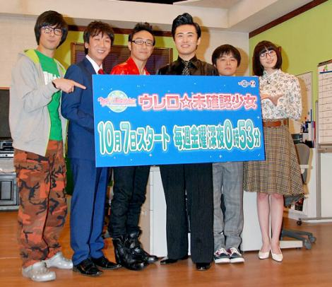 http://contents.oricon.co.jp/upimg/news/20111004/2002396_201110040316367001317717692c.jpg