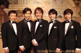 TEAM NACS(左から)音尾琢真、大泉洋、森崎博之、安田顕、戸次重幸