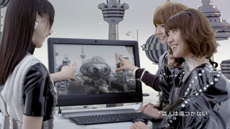 日本ヒューレット・パッカード『HPサポートエンジェルNEXT タッチ』篇、CMカット