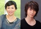 結婚を発表した鈴木砂羽(左)と吉川純広