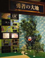 テレビゲーム史上初の本格的展覧会『ドラゴンクエスト展』、第1章「勇者の大地」 (C)ORICON DD inc.