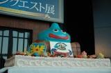 テレビゲーム史上初の本格的展覧会『ドラゴンクエスト展』、オープニングセレモニーに登場したシリーズ誕生25周年を祝う特製ケーキ (C)ORICON DD inc.
