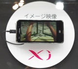 イメージ映像としてインターネットに接続している「Xi」スマートフォン