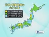 2012年の花粉飛散量傾向(画像提供:ウェザーニューズ)