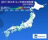 2011年スギ・ヒノキ林の活性度(画像提供:ウェザーニューズ)