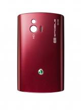 イー・モバイルが28日より発売する国内最小・最軽量のスマートフォン『Sony Ericsson mini』(ソニー・エリクソン)、同梱されるダークピンクのリアカバー