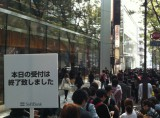ソフトバンクショップ表参道店前にできた『iPhone 4S』購入者の行列(午前9時撮影) (C)ORICON DD inc.