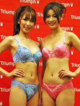 『2012年トリンプ・イメージガール』発表会に登場した(左から)金田彩菜、田辺岬 (C)ORICON DD inc.