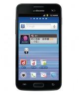 「Xi」(クロッシィ)対応のスマートフォン『docomo NEXT series GALAXY S II LTE SC-03D(11〜12月発売予定)