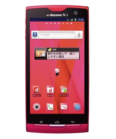 「Xi」(クロッシィ)対応のスマートフォン『docomo NEXT series ARROWS X LTE F-05D』(12月発売予定)