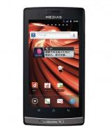 (クロッシィ)対応のスマートフォン『docomo NEXT series MEDIAS LTE N-04D』(12月発売予定)