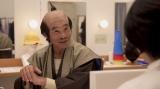 NTT西日本『光もっと割引 楽屋』篇CMカット