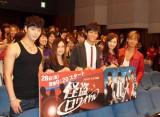 第1話の完成披露試写会の舞台挨拶に登壇したメンバー。左からチャンソン(2PM)、主題歌を担当するYUI、松坂桃李、大政 絢、福士誠治(C)ORICON DD inc.