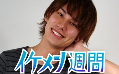 ミスター慶應・上智コンテスト2011ファイナリストが日替わりで告白をしてくれる