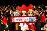 ドキュメンタリー映画『がんばっぺ フラガール!〜フクシマに生きる。彼女たちのいま〜』初日舞台あいさつの様子