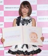 『AKB 公式プロバイダ AKB OFFICIAL NET』記者発表会に出席した、AKB48の大島優子 (C)ORICON DD inc.