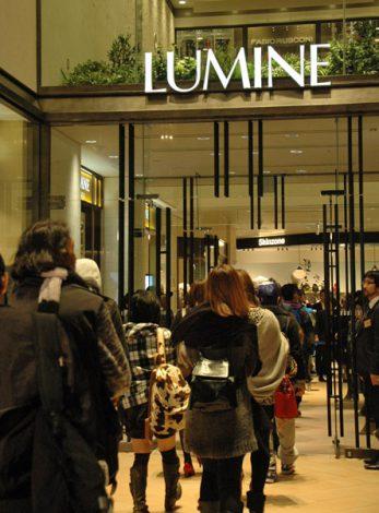 10月28日にオープン、開店前から5000人の行列を作ったルミネ有楽町店 (C)ORICON DD inc.