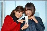 テレビ朝日アナウンサーがゲームに!(左から松尾由美子アナ、竹内由恵アナ)