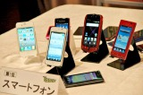 『ヒット商品ベスト30』1位に選ばれたスマートフォン (C)ORICON DD inc.