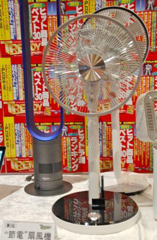 『日経トレンディ』が選ぶ『ヒット商品ベスト30』3位に選ばれた扇風機 (C)ORICON DD inc.