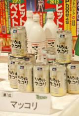 『日経トレンディ』が選ぶ『ヒット商品ベスト30』7位に選ばれたマッコリ (C)ORICON DD inc.