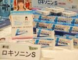『日経トレンディ』が選ぶ『ヒット商品ベスト30』9位に選ばれたロキソニンS (C)ORICON DD inc.