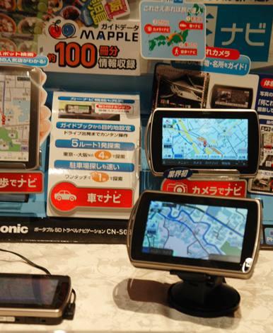 『日経トレンディ』が選ぶ『ヒット商品ベスト30』22位に選ばれた旅ナビCN-SG500 (C)ORICON DD inc.