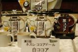 『日経トレンディ』が選ぶ『ヒット商品ベスト30』25位に選ばれたネスレ ココアドール白ココア (C)ORICON DD inc.