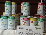 『日経トレンディ』が選ぶ『ヒット商品ベスト30』30位に選ばれたアサヒ ダブルゼロカクテル (C)ORICON DD inc.