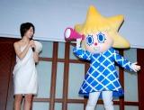 月刊誌『日経トレンディ』主催『2011年ヒット商品ベスト30』発表会にはソラカラちゃんも登場 (C)ORICON DD inc.
