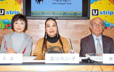 『きっとツナガルプロジェクト』の設立を発表した(左から)クミコ、湯川れい子、井上晃雄氏 (C)ORICON DD inc.