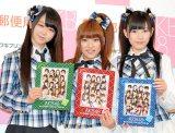 AKB48(左から峯岸みなみ、高橋みなみ、渡辺麻友) (C)ORICON DD inc.