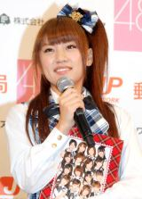 『AKB48チーム別フレーム切手セット』の記者発表会に出席したAKB48・高橋みなみ (C)ORICON DD inc.