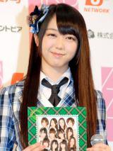 『AKB48チーム別フレーム切手セット』の記者発表会に出席したAKB48・峯岸みなみ (C)ORICON DD inc.