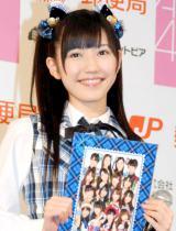 『AKB48チーム別フレーム切手セット』の記者発表会に出席したAKB48・渡辺麻友 (C)ORICON DD inc.