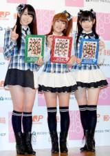 『AKB48チーム別フレーム切手セット』の記者発表会に出席したAKB48(左から峯岸みなみ、高橋みなみ、渡辺麻友) (C)ORICON DD inc.