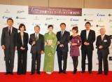 『万年筆ベストコーディネイト賞2011』を授賞式の模様 (C)ORICON DD inc.