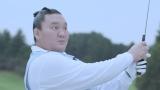 CMでゴルフに挑む白鵬