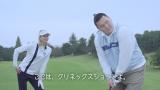 ゴルフウエアを着た白鵬(右)が『クリネックス アクアヴェール』の新CMに出演(CMカットより)