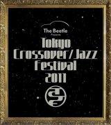 """""""踊れるジャズ""""の都市型フェス『The Beetle Presents Tokyo Crossover/Jazz Festival 2011』"""