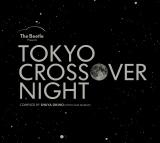 沖野によるTCJFのコンピレーションアルバム『The Beetle Presents TOKYO CROSSOVER NIGHT』