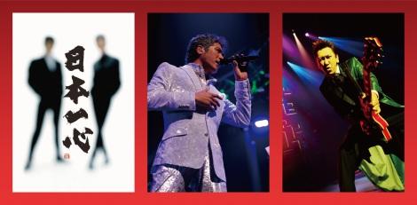 1日目となる来年1月7日の放送では、今年8月に放送され大反響を呼んだCOMPLEXのライブ『日本一心』をオンエア。追加曲を編集した拡大版として放送される。