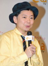 CS局『LaLa TV』の記者発表会に出席した鈴木おさむ (C)ORICON DD inc.