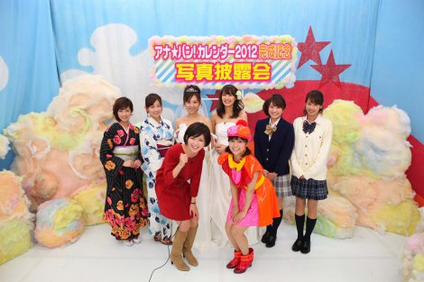http://contents.oricon.co.jp/upimg/news/20111119/2003874_201111190859246001321653632c.jpg