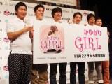 サバンナ高橋考案アプリ『かゆがりGIRL』の完全披露会見に出席した吉本芸人たち。
