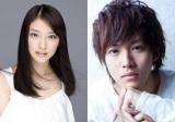 今年ブレイクした武井咲&松坂桃李の初共演で女子高生の恋愛バイブル『今日、恋をはじめます』映画化