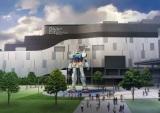 2012年春、「ダイバーシティ東京」(江東区青海)のフェスティバル広場に設置される『実物大ガンダム立像』イメージ図 (C)創通・サンライズ