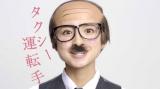 『ひかりTV』の新CMに出演するAKB48・篠田麻理子